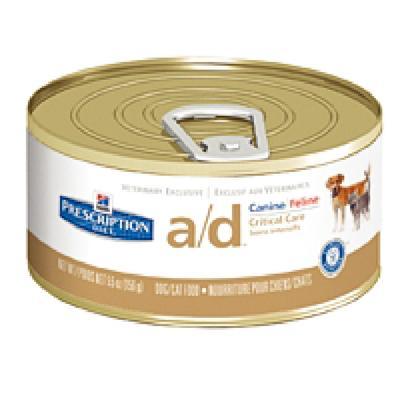 a/d® Canine/Feline Critical Care
