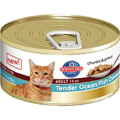 Hill's Tender Dinners
