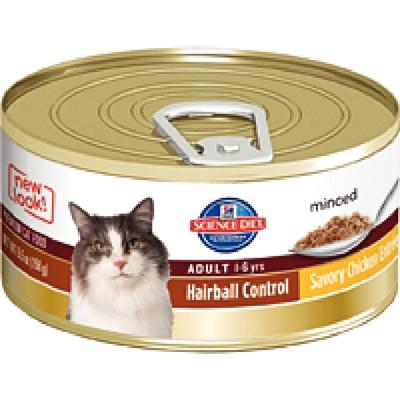 Hill's Feline Hairball Control - Canned Food