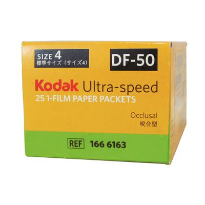 Kodak Dental X-ray Film