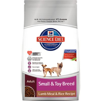 Hill's Canine Adult Small & Toy Breed Lamb Meal & Rice Recipe
