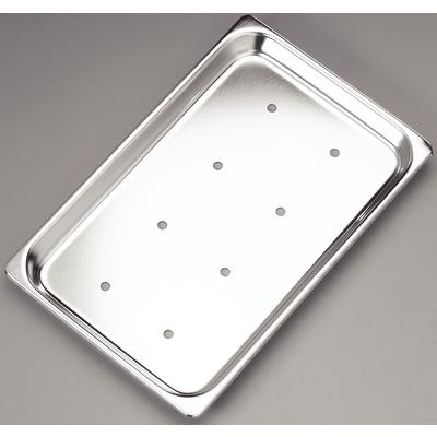 TRAY PERF HI SIDE 8-7/8X5X2