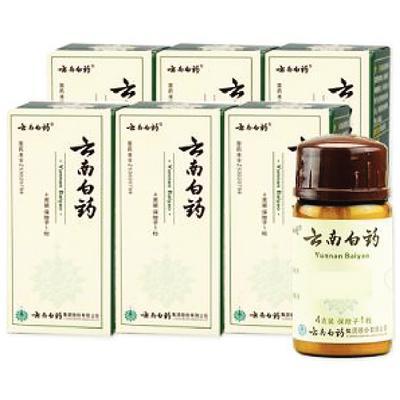 Yunnan Baiyao Stop Bleeding Powder