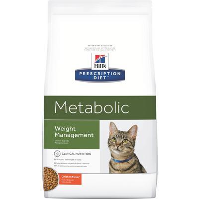 Feline Metabolic™ Advanced Weight Solution